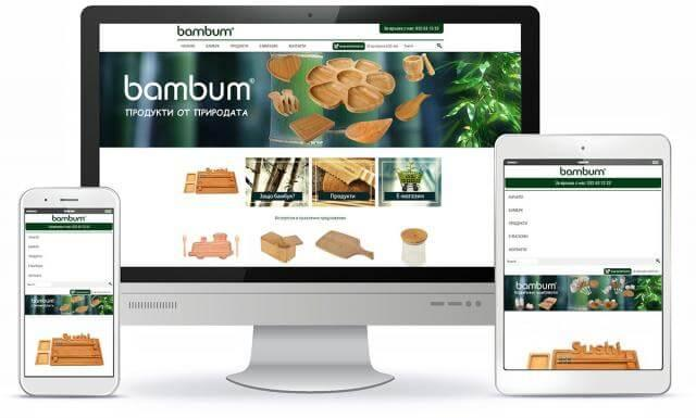 Bambum website screenshot
